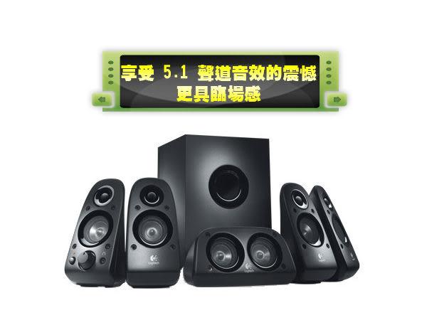 【小婷電腦】全新 羅技 Z506 環繞音箱 /5.1聲道 /多輸入端子/座地反射式重低音音箱