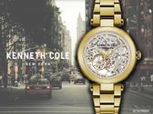 【時間道】KENNETH COLE 都會風機械鏤空仕女腕錶/香檳金鋼帶(KC50799003)免運費