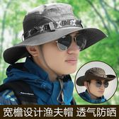 釣魚帽遮陽帽運動帽夏天漁夫帽遮陽帽