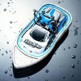 海陸空三棲無人機水上遙控飛機三合一直升機四軸飛行器兒童玩具男 台北日光