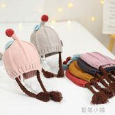 帶小辮子的寶寶帽子秋冬毛線假發兒童女童嬰兒韓國公主針織1-3歲 藍嵐