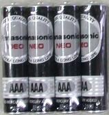 國際牌碳鋅電池4號4入