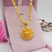 全館83折 時尚鍍金四葉草項鍊女款黃金色百搭仿真沙金項鍊甜美花朵吊墜飾品