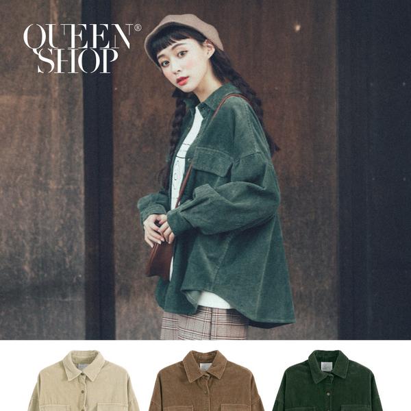 Queen Shop【02071157】雙口袋燈芯絨排釦外套 三色售*現+預*