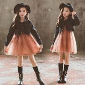 女童兩件套裙秋裝新款中大兒童韓版牛仔外套洋裝套裝潮衣 zm7990『俏美人大尺碼』