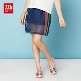 JJLKIDS 女童 陽光運動女孩透氣網布裙(藏青)