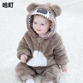 連身裝 男寶寶秋裝0-1-2歲嬰兒衣服3秋冬裝4小熊5動物6抱外出9個月連身衣 雙11狂歡購物節