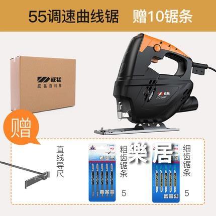 電鋸 電動曲線鋸家用小型多功能切割機木工手持拉花線鋸木板工具JY【快速出貨】