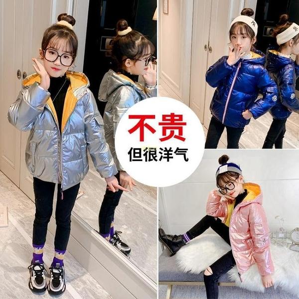 女童外套羽絨服2020新款兒童冬裝免洗料韓版加厚棉服童裝連帽外衣 快速出貨
