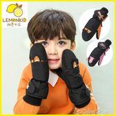 韓版兒童手套冬戶外男童女童男孩秋冬保暖加厚滑雪防水玩雪手套潮