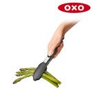 《不囉唆》OXO 好好握矽膠餐夾9吋(不挑色/款) 矽膠 夾子 廚房用品 【A431313】