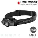 德國 LEDLENSER 專業伸縮調焦頭燈 200流明 MH3 灰/黑 筆夾設計 登山露營 夜遊釣魚 夜跑 OUTDOOR NICE