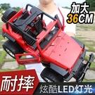 超大遙控車越野車大腳玩具車充電可開門遙控汽車兒童漂移賽車男孩 英雄聯盟
