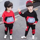 男童秋裝套裝2019新款兒童裝秋款中大童男孩帥氣洋氣運動兩件套-ifashion