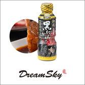 日本Wadakan熟成黑蒜燒肉醬350g 中秋 烤肉 沾醬 dreamsky