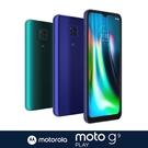 【送原廠皮套+玻璃保貼-內附保護套】MOTO g9 Play 4G/128G