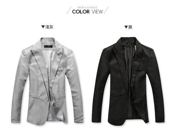 韓版紳士質感西裝外套【NZ78702】