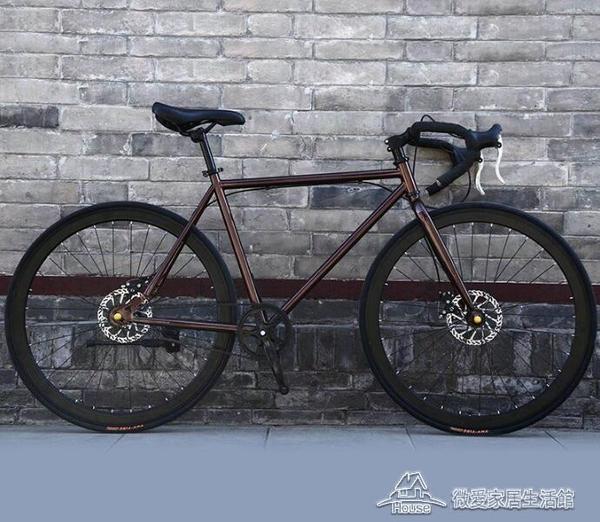 腳踏車 死飛活飛彎把公路賽車學生男女成人26寸輕便單車定制【快速出貨】