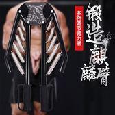 臂力器2030kg50公斤u型練臂肌健身器材多功能家用可調節擴胸胸肌  極客玩家  igo