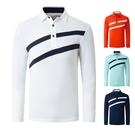 高爾夫 高爾夫長袖T恤男士高爾夫球衣服速干彈力透氣高爾夫上衣打