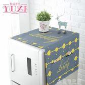 棉麻冰箱蓋布罩巾滾筒洗衣機蓋巾單開門對開門冰箱多用防塵罩 名購居家