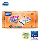 【立得清】地板清潔濕拖巾-加大版淨味消臭瓦解異味(12抽x12包)