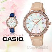 CASIO 卡西歐 手錶專賣店 SHE-4052PGL-7B 奢華三針女錶 防水50米 SHE-4052PGL