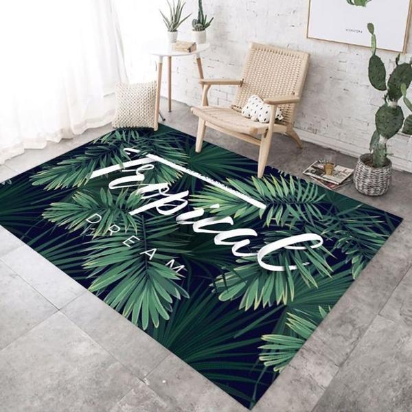 北歐長條客廳臥室地毯可愛