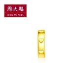 5D 心形黃金耳環(單耳) 周大福 LIT系列
