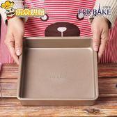 烤盤 蛋糕模具 烘焙工具家用餅干曲奇磨具牛軋糖雪花酥方形不黏深烤盤 快樂母嬰