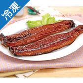 【台灣嚴選】蒲燒海鰻330G±5%/包【愛買冷凍】