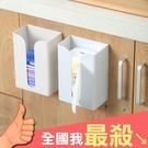 紙巾架 抽紙盒 掛壁式 面紙盒 小款 衛生紙架 整理盒 抽取式 無痕貼面紙盒【J142】米菈生活館