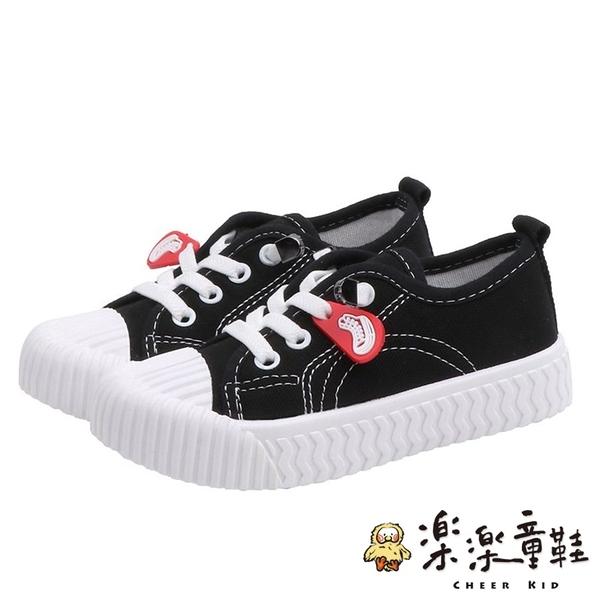 【樂樂童鞋】百搭帆布鞋 S936 - 女童鞋 男童鞋 帆布鞋 餅乾鞋 老爹鞋 休閒鞋 學生鞋 包鞋