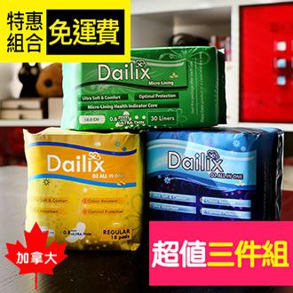 Dailix 超值組合組