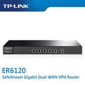 【免運費】TP-LINK  TL-ER6120 SafeStream 千兆 雙WAN口 VPN 路由器
