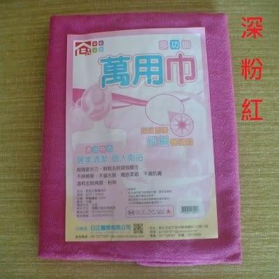 浴巾(70*140公分-共四色)/萬用巾