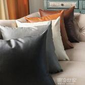 皮質PU純色簡約歐式沙發抱枕荔枝紋靠枕套黑棕米白色尺寸定制igo『潮流世家』
