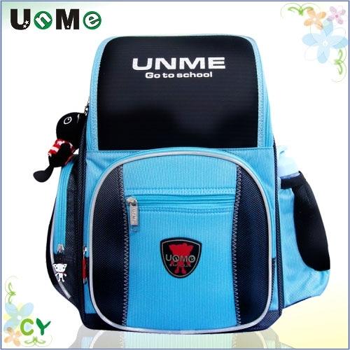 【南紡購物中心】【UnMe】英倫風格多功能立體後背書包-天空藍