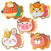 ~04595 ~豬年福氣立體動物紅包袋1 組3 個豬事順利豬年新年過年門聯