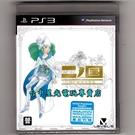 附特典DLC【PS3原版片 可刷卡】 二之國 第二國度 白色聖灰的女王 日文版全新品【台中星光電玩】