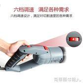 電鋸往復鋸 家用多功能木工電鋸往復鋸 馬刀鋸手提金屬切割機 曲線鋸電動骨鋸 MKS克萊爾
