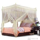宮廷蚊帳公主風方頂三開門1.5米不銹鋼落地1.8m床雙人家用 YXS 娜娜小屋