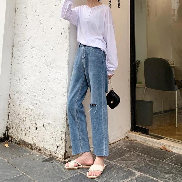 新品優惠 佩奇mai大碼女裝顯瘦破洞牛仔褲女直筒胖妹妹mm九分寬松闊腿褲