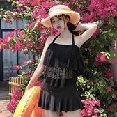 分體泳裝女仙女范新款溫泉裙式保守遮肚顯瘦掛脖小性感游泳衣 【全館免運】
