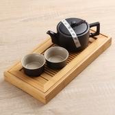 黑釉汝窯一壺二杯茶具組附竹茶盤