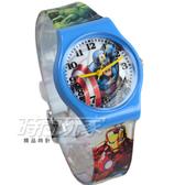 Disney 迪士尼 卡通手錶 漫威復仇者聯盟兒童錶 鋼鐵人 浩克 英雄內戰 男錶 藍 D美國隊長大5