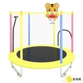 蹦蹦床 室內彈跳床成人健身小孩玩具帶護網運動跳跳床