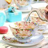 歐式骨瓷咖啡杯套裝下午茶茶具陶瓷英式紅茶杯碟家用    LY5640『時尚玩家』