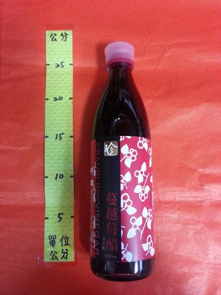 317077#百家珍 蔓越莓醋 600ml一罐#一箱12罐
