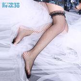 蕾絲花邊網襪